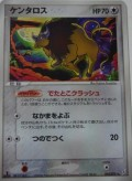 Tauros aus dem Set Miracle Crystal