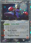 Rockets Nokchan ex aus dem Set EX Team Rocket Returns