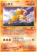 Entei aus dem Set Neo3 Promo-Binder